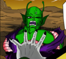 Piccolo (Universe 17)