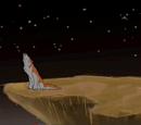 Moon Cliff