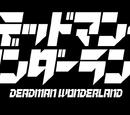 Deadman Wonderland (series)