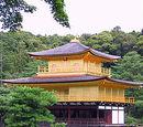 El Japón