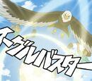 Eagle Buster