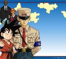 Sagas de Dragon Ball