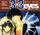 3x3 Eyes Vol 1