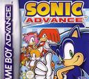 Sonic Advance GBA