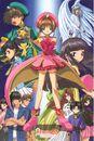 Sakura Card Captors la Película 2, la Carta Sellada (Póster).jpg