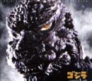 The Return of Godzilla (Soundtrack)