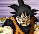 Son Gokū (Universe 17)