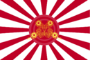 Empire of Japan Flag (New Era of Empires).png