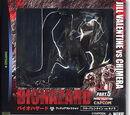 Biohazard Figure Collection: Jill Valentine vs. Chimera