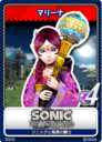 Sonic and the Black Knight - 12 Merlina.png