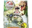 Jurassic Park 2K9