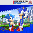 Sonic-Generations-OST-3DS1.jpg