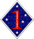 1st Marine Division Insignia.png