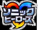 Sonic Heroes Artwork - Logo (Japanese).png