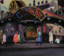 Clyde's Bar