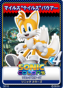 Sonic Colors 14 Tails.png