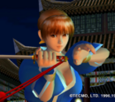 List of Dead or Alive 2 characters