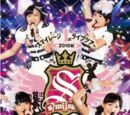 S/mileage Concert Covers