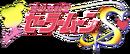Sailormoon S logo.png
