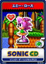 Sonic CD 13 Amy Rose.png