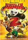 Kfp2-dvd.png