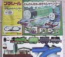 Henry the Green Engine Set