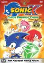 Sonic X 14.jpg