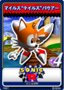 Sonic R - 08 Miles Tails Prower.png