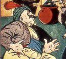 Ali Baba (Earth-616)