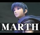 Marth (SSBB)