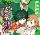 Shinyaku Toaru Majutsu no Index Light Novel Volume 03