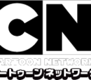 Cartoon Network (Japan)