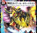 Gaial Killer Dragon, Gunlord
