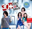 30+ (Single On Sale)