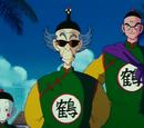 Tien Shinhan Saga