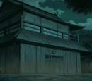 Mission: Die Infiltrierung des Konohagakure Versorgungspostens