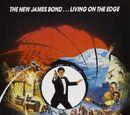 Películas de 1987