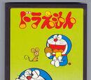 Doraemon (Arcadia 2001)
