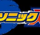 Sonic X/Gallery