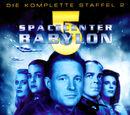 Babylon 5: Schatten am Horizont