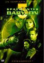 Babylon 5 - Kriegsrecht Cover-Artwork.jpg