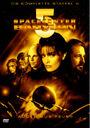 Babylon 5 - Augen aus Feuer Cover-Artwork.jpg