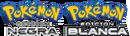 Pokémon Blanco Negro Logo.png