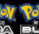 Pokémon Blanco/Negro