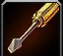 Icon: Werkzeug