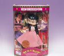 Betty Boop Precious Kids Dolls