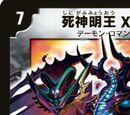 XENOM, the Reaper King