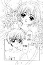 Sakura y Syaoran 2 (manga).png