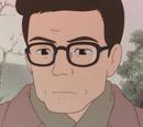 Mr. Okajima