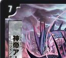Adge, Emperor of the Gods